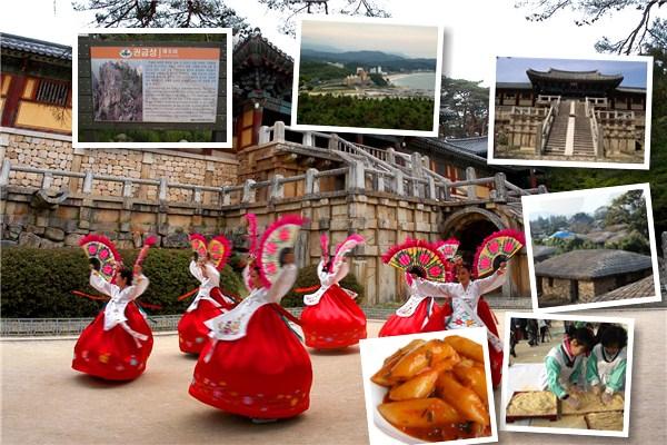 Vé máy bay đi Hàn Quốc | Vietcharmtour | Du lịch nước ngoài | Du lịch trong nước | Vé máy bay