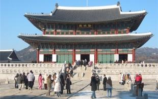 Hàn Quốc2