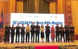 ASEAN3NTOslogo